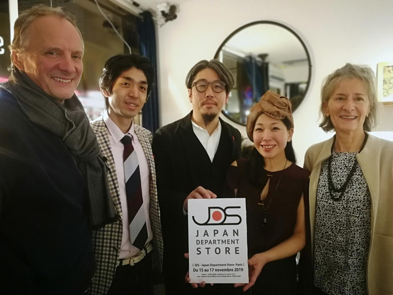 JDS_ジャパン・デパートメント・ストア